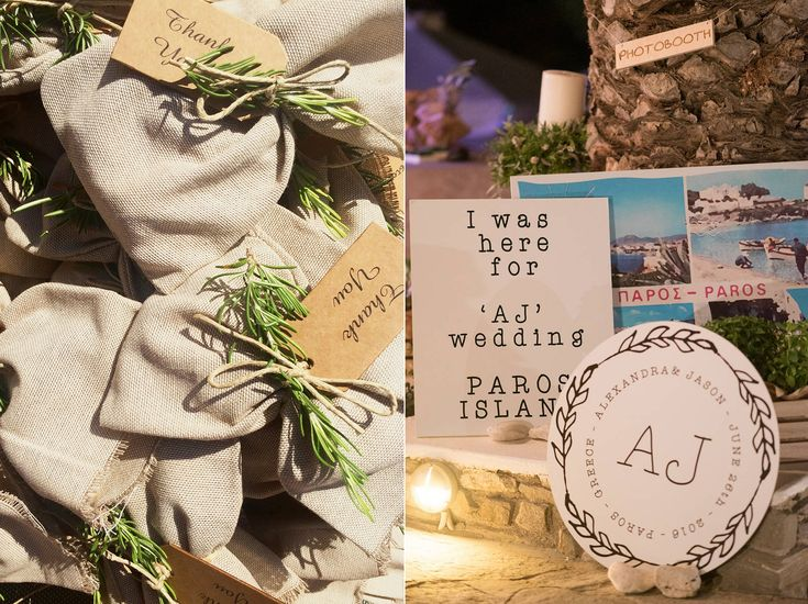 Beach party γάμος στην Πάρο