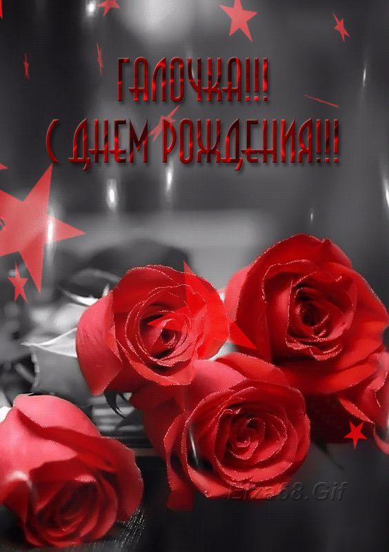Пожелание с днем святого валентина друзьям шинца