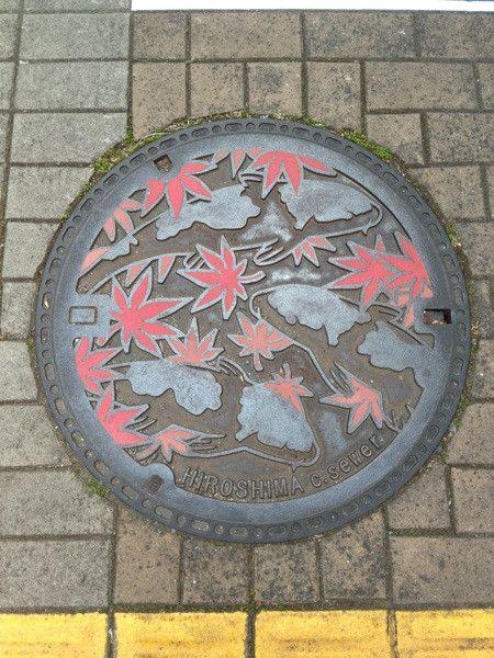 「マンホール漫遊記」広島市編。 もみじと鯉の秀逸なデザイン。色の使い方も粋やねぇ。