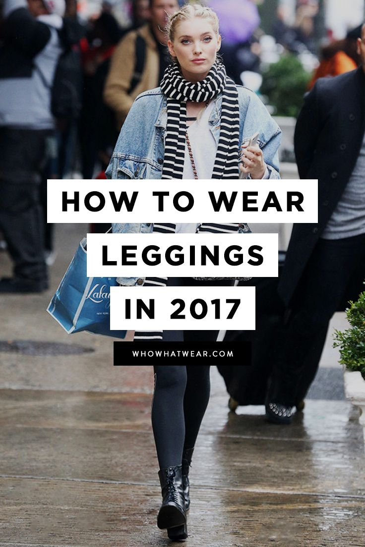 //This year, fashion girl will be wearing her leggings like this.