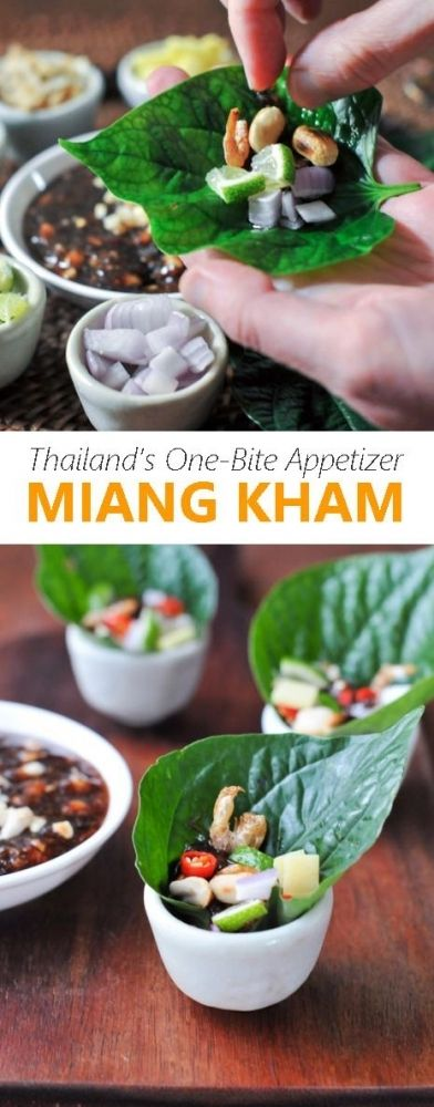 Thai Appetizer recipe. Miang Kham is Thailand's famous one-bite appetizer that features spicy, sour, salty, and sweet flavors all in one delicious bite   rachelcooksthai.com