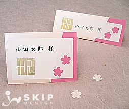 Matching seat bill invitations and decide to spring wedding invitation modern Japanese