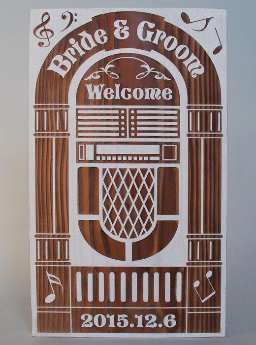 ~~~音楽が詰まった箱「ジュークボックス」のウェルカムボード~~~1950年代に大流行したジュークボックスをイメージして作成したウェルカムボードです。アメリカ...|ハンドメイド、手作り、手仕事品の通販・販売・購入ならCreema。