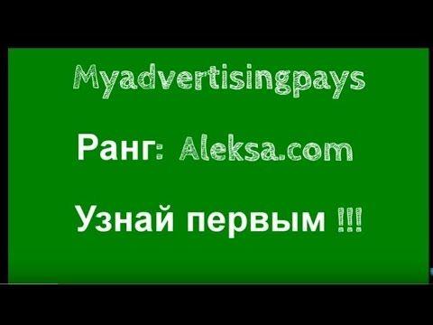 Aleksa | Легальный заработок из дома