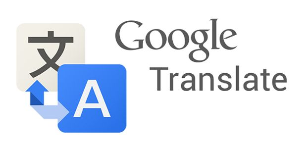 Even though the translation service in Google Chrome is helpful, you may want to prevent it from automatically translating the contents of your web pages.