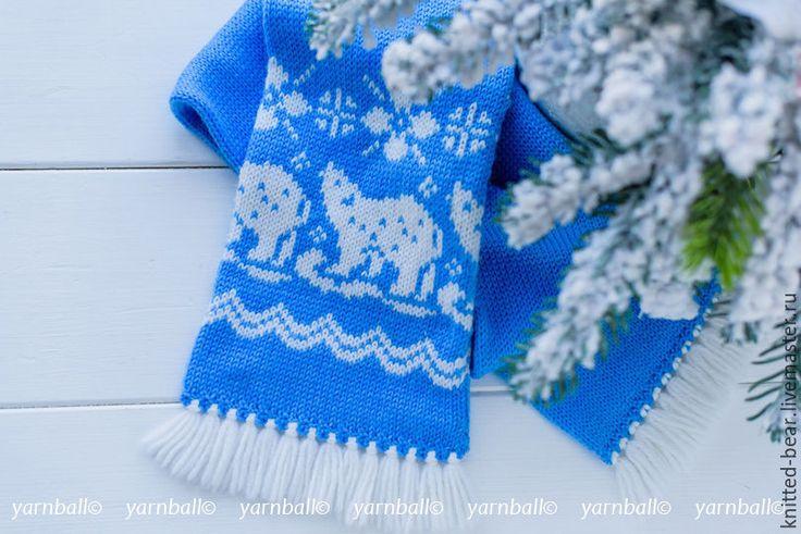Купить Вязаный детский шарф - голубой, шарф, шарф вязаный, шарфик, шарф шерстяной