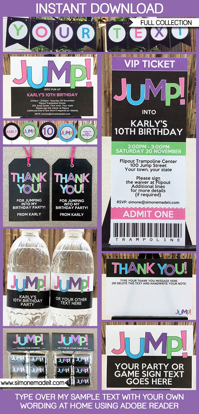 Trampoline Party Printables Invitations Decorations | Trampoline Theme Templates | girls