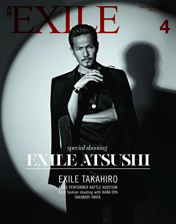 EXILE Atsushi - Front Cover (EXILE Magazine)