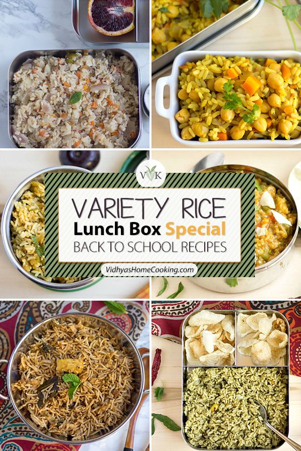 Backtoschool Backtoschoollunchboxrecipes A Collection Of Variety Rice Recipes Perfect For Your Lunch Box Lunch Box Recipes Vegetarian Recipes Lunch Recipes