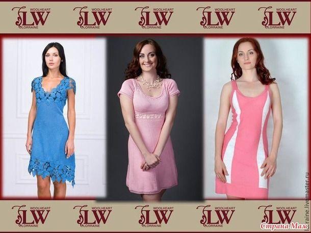 . Вяжем платье  на однофонтурной  машине ( полное подробное описание )