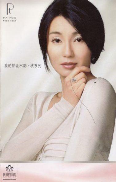 Maggie Cheung@PLATINUM – モードの世紀