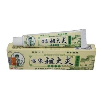 Shop Now niceEshop Natural Chinese Herb Herbal Cream For Psoriasis Dermatitis, Eczema Treatment Cream Onitment Anti Bacterial Skin Fungus Candida Albican Skin ProblemsOrder in good conditions niceEshop Natural Chinese Herb Herbal Cream For Psoriasis Dermatitis, Eczema Treatment Cream Onitment Anti Bacterial Skin Fungus Candida Albican Skin Problems Before NI873HBAAM8YWOANMY-46430894 Health & Beauty Beauty Tools Skin Care Tools niceEshop niceEshop Natural Chinese Herb Herbal Cream For…