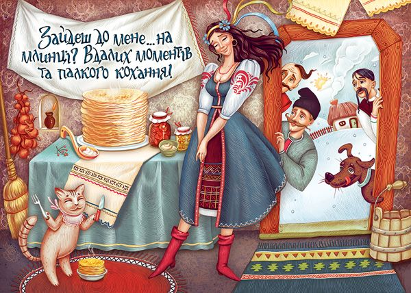 Maslenitsa - Russian festival. Say goodbye to winter. On Tuesday boys and girls invite each other to pancakes.