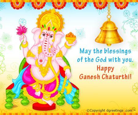 Happy Ganesh Chaturthi .