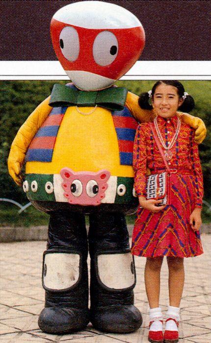 JAPAN3, onyomugan3: ぐるぐるメダマン