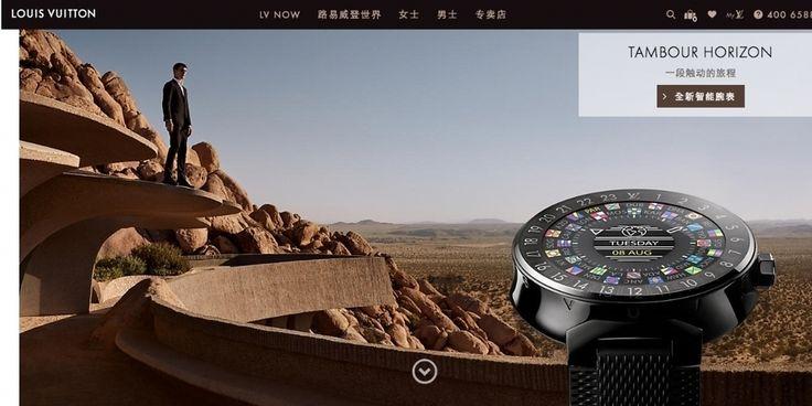 La marque Louis Vuitton lance une plateforme de vente en ligne en Chine et propose une sélection de sacs, vêtements, bijoux, parfums et chaussures. Le lancement est, pour l'heure, limité à 12 villes (dont Pékin et Shangai). Il devrait être étendu prochainement, selon le malletier; aucune date n'a toutefois encore été communiquée. Le paiement est disponible via UnionPay, Alipay et WeChat Pay, moyens préférés des consommateurs chinois. Louis Vuitton a ouvert son premier site e-commerce en…