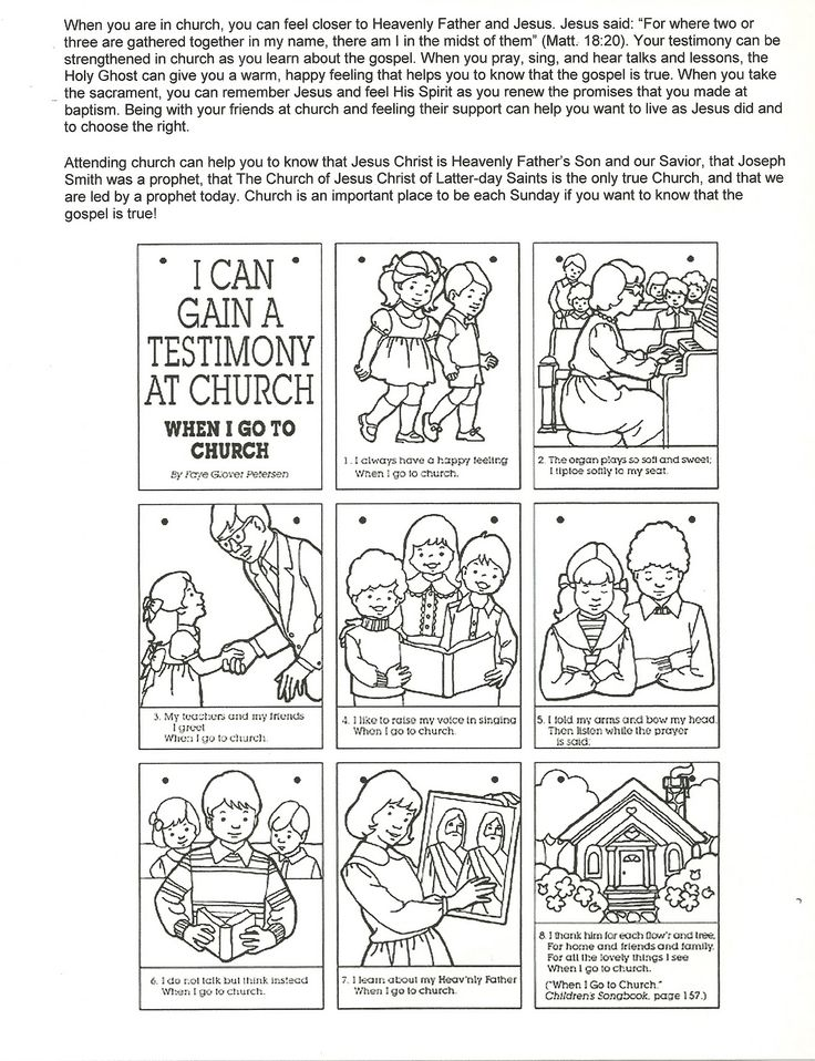 1000 Images About Church Sabbath Day On Pinterest Sabbath Coloring Pages