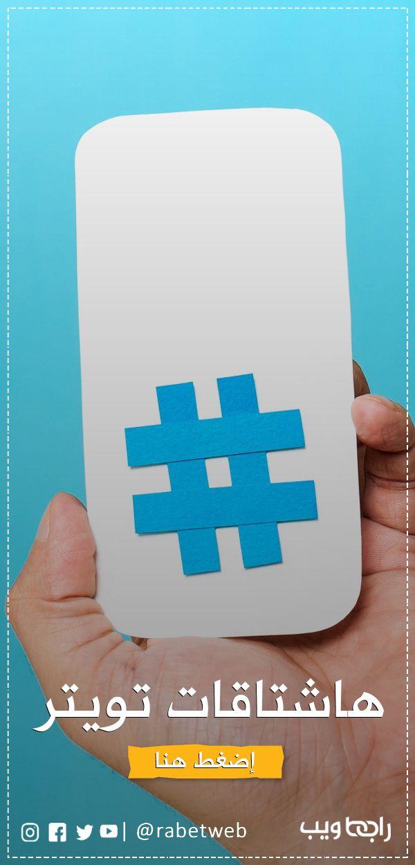 أفضل هاشتاقات إنستقرام و تويتر Novelty Ice Tray Silicone Molds