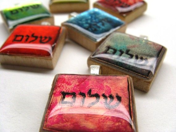 Shalom  Peace in Hebrew  Your choice of metallic by poemweave, $9.95