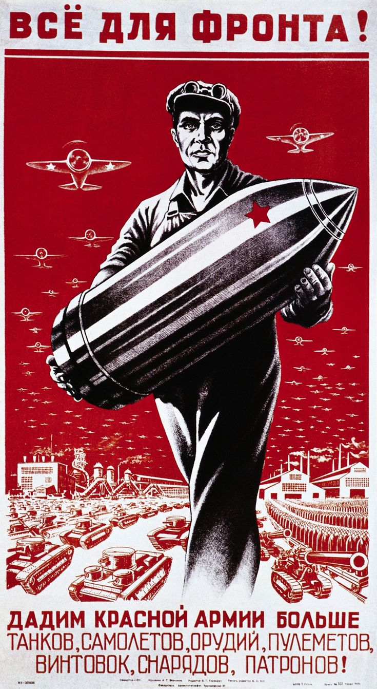 """This Soviet propaganda poster was published during the Second World War. It says: """"will give everything for the front!"""" Photograph: Leonard de Selva/Corbis"""