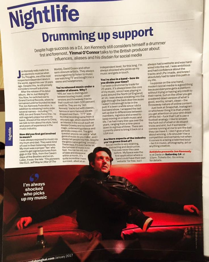 Time Out Beijing and Time Out Shanghai feature ahead of this weekends China shows! Photo credit: Giota SunShine