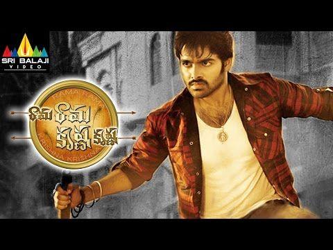 balupu full movie in hindi dubbed youtube