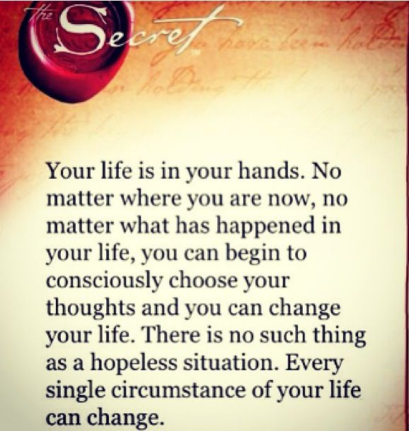 You have the power to change the circumstance
