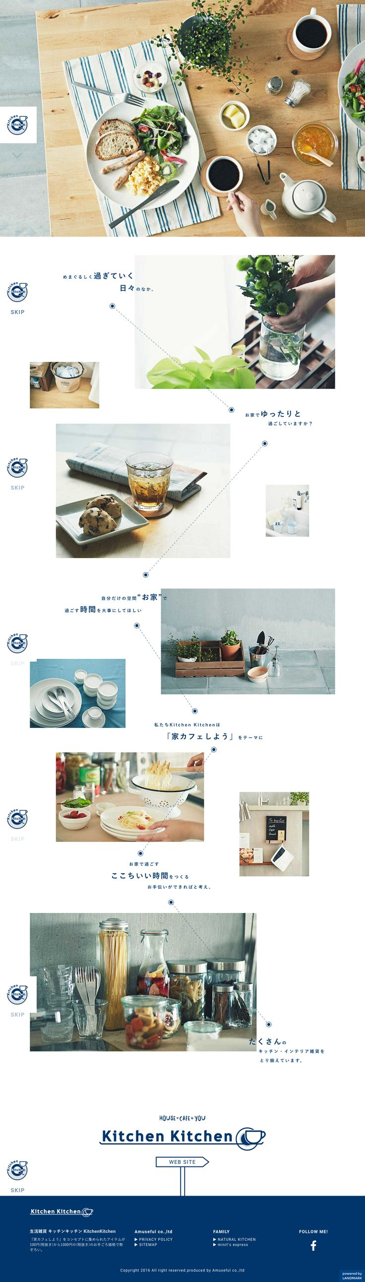 http://www.kitchen-kitchen.jp/