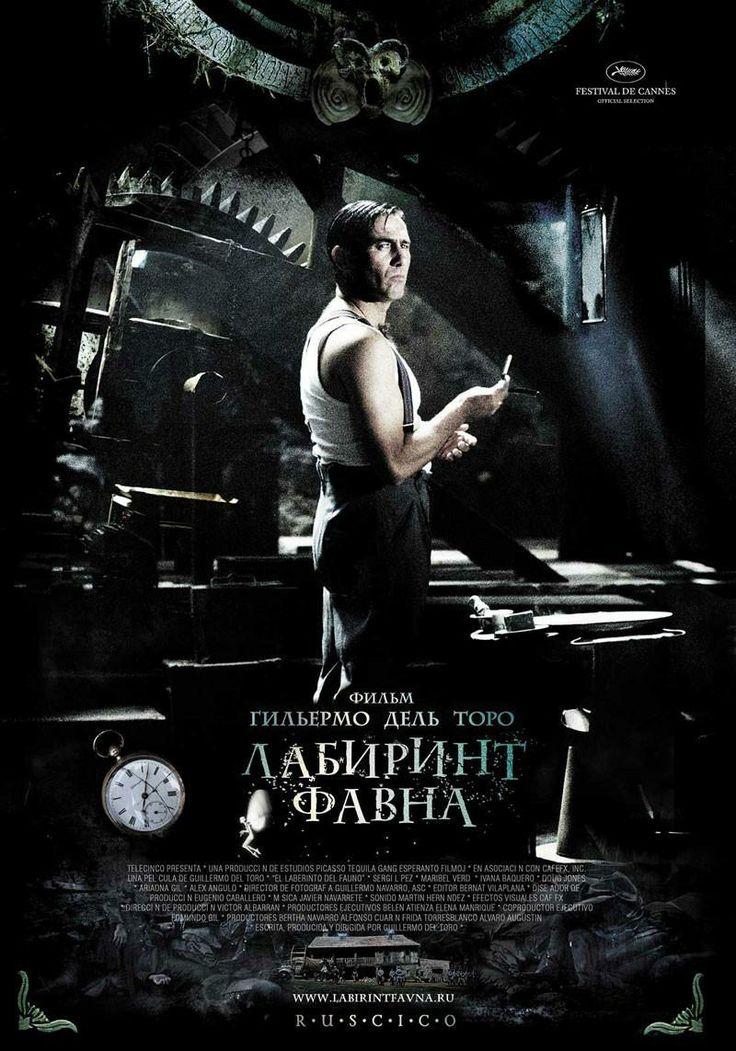 El Laberinto Del Fauno Rusia Streaming Movies Free Labyrinth Movie Movie Posters