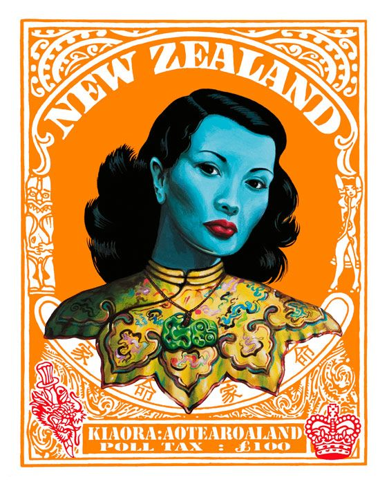 This one is from a beautiful collection of prints by Lester Hall, an artist from the Bay of Islands, New Zealand.