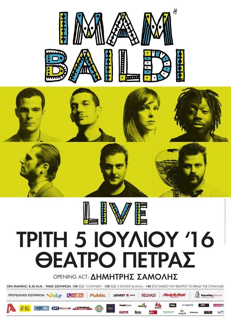 Imam Baildi LIVE @Θέατρο Πέτρας | Τρίτη 5 Ιουλίου 2016