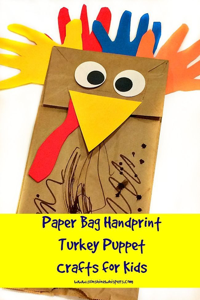 Paper Bag Handprint Turkey Puppet Crafts for Kids - Sunshine Whispers  http://www.sunshinewhispers.com/2015/11/paper-bag-handprint-turkey-puppet-crafts-for-kids/