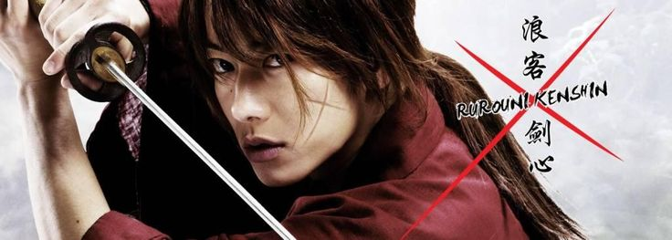 Mike Philbin's free planet blog: Rurouni Kenshin - Kyoto Inferno - The Legends Ends...