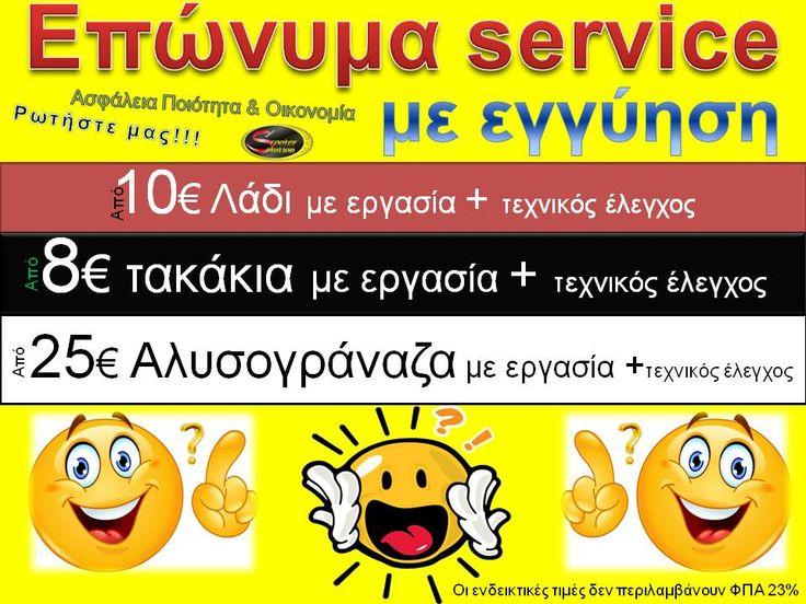 Παγκράτι (Pagkrati) στην πόλη Αθήνα, Αττική