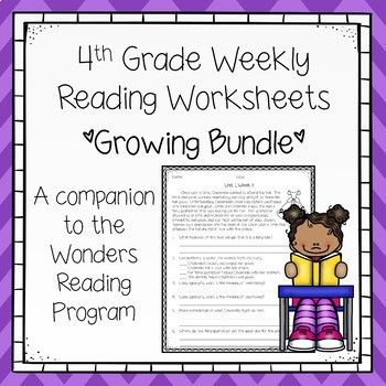 This GROWING BUNDLE will contain weekly reading worksheets are the perfect companion to the Wonders Reading Program. These worksheets cover the same skills as the Wonders program each week: Essential Question, Comprehension Strategy, Comprehension Skill, Genre, and Vocabulary Skill.