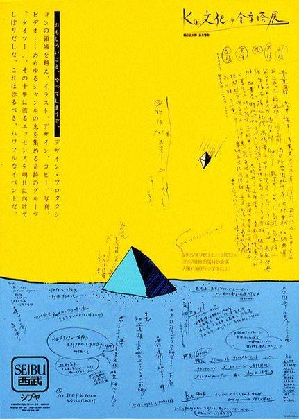 77 best идеи images on Pinterest Art crafts, Cartoon caracters - qualit amp auml t sch amp uuml ller k amp uuml chen
