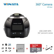 Camera 360 Degree Wifi Mini Action 360 4k Camera2448*2448 Ultra HD Panorama Sport Driving 360 Video Camera