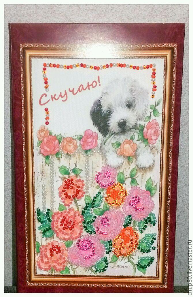 Купить Открытка ЩЕНОК - Открытка ручной работы, открытка, открытка для женщины, открытка для девушки