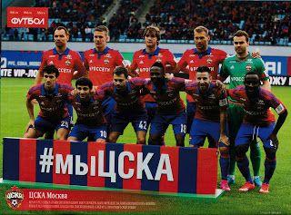 sport photo retro: CSKA  (Moscow) 2015-16