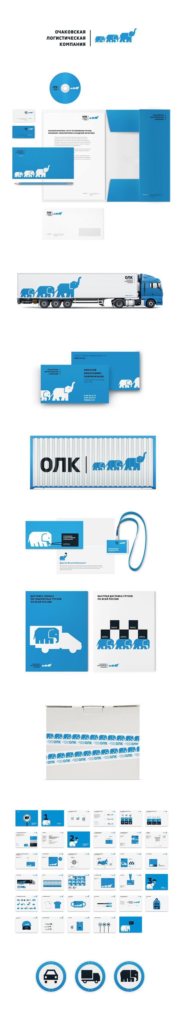 Identity    Blue. Elephant. Logo. Business Card. Letterhead. Branding.
