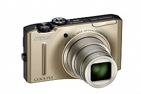 http://www.ibazaarindia.com/Nikon-coolpix-s8100-pid-932-cid-2.html
