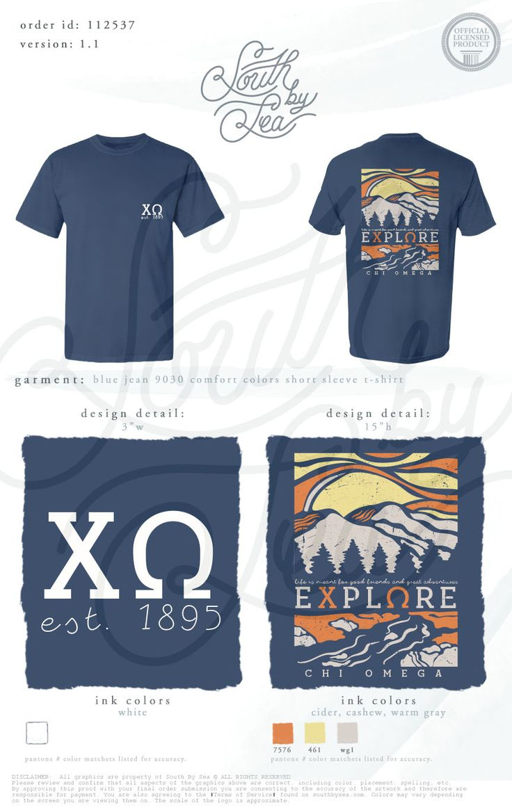Chi Omega | Explore | Wanderlust | Quotes | South by Sea | Greek Tee Shirts | Greek Tank Tops | Custom Apparel Design | Custom Greek Apparel | Sorority Tee Shirts | Sorority Tanks | Sorority Shirt Designs