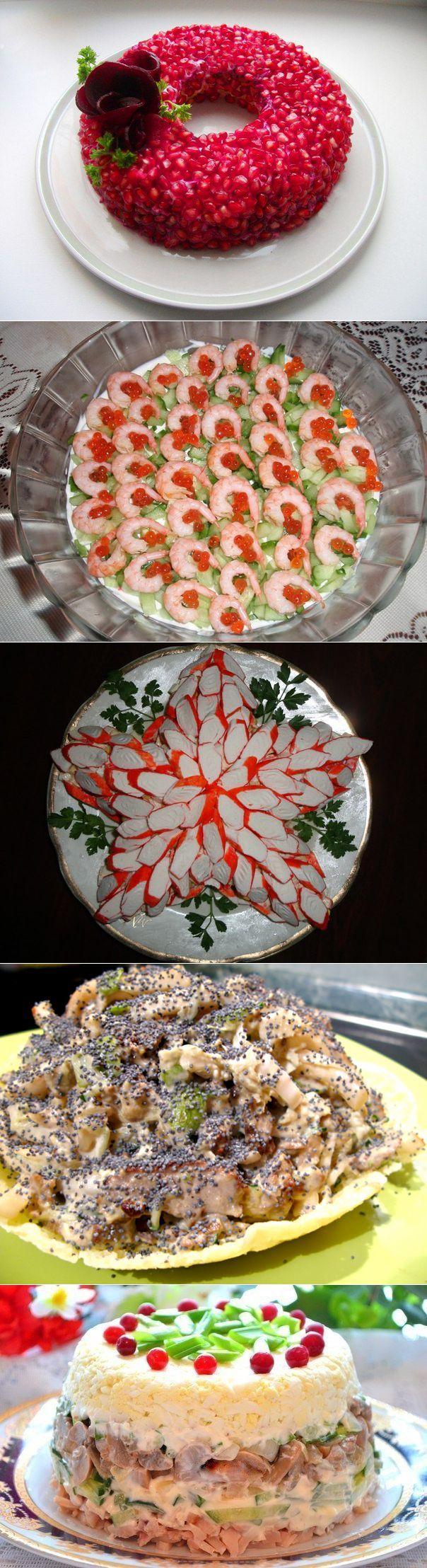 Салаты на День рождения и праздничный стол | ЖЕНСКИЙ МИР | праздничный стол | Постила