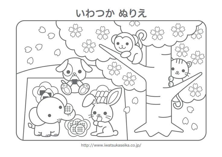 kiyarim c animals coloring pages - photo#19