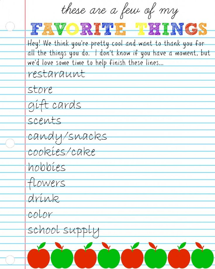 Teacher's Favorite Things Questionnaire