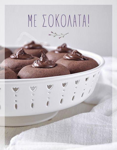 Τα λένε Nutellotti και χρειάζονται μόνο 3 υλικά! Ταμπισκότα με το φινετσάτο ιταλικό όνομα αποτελούνsequel του πολυσυζητημένου«Έχεις αυγά, αλεύρι & nutella; Φτιάξε ένα κέικ!» πουαγαπήθηκε απ…