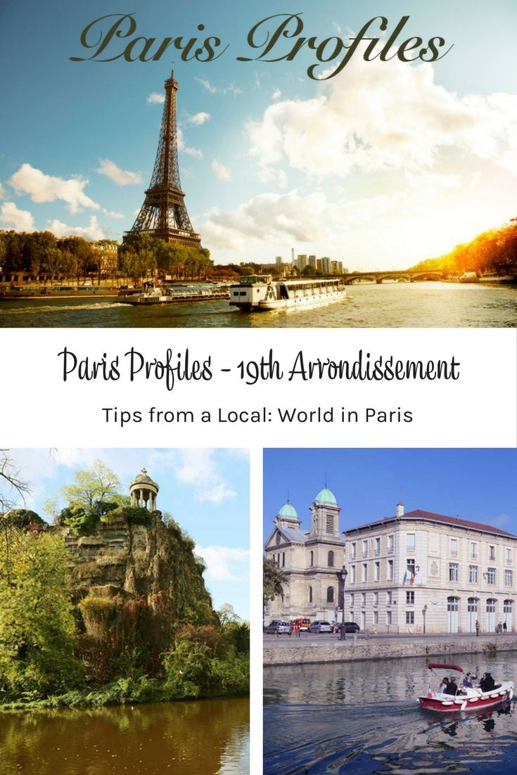 Paris 19th arrondissement. Things to do in the 19eme arrondissement in #Paris, France. Restaurants, shops and parks in Paris 19th arrondissement. Things to do in the 19th in Paris.