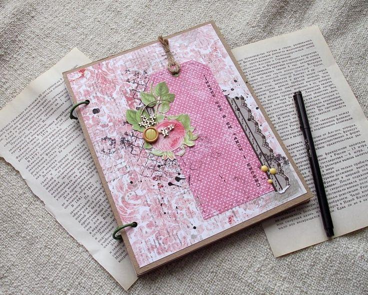 Осенняя: Читательский дневник и Магнолия