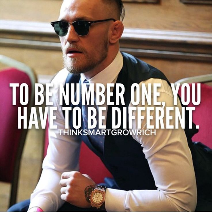 To be number one you have to be different - Conor McGregor UFC