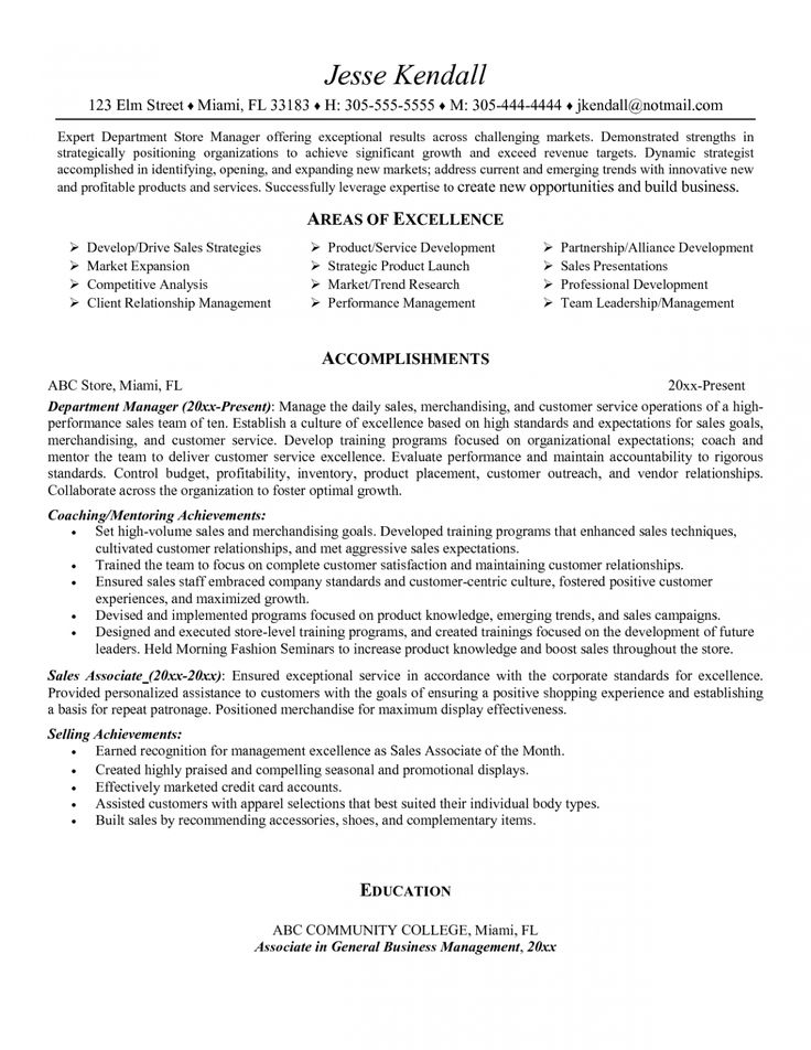Order Popular Expository Essay - Vision professional